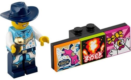 LEGO Minifigurky 43101 VIDIYO - Diskovboj (6.)