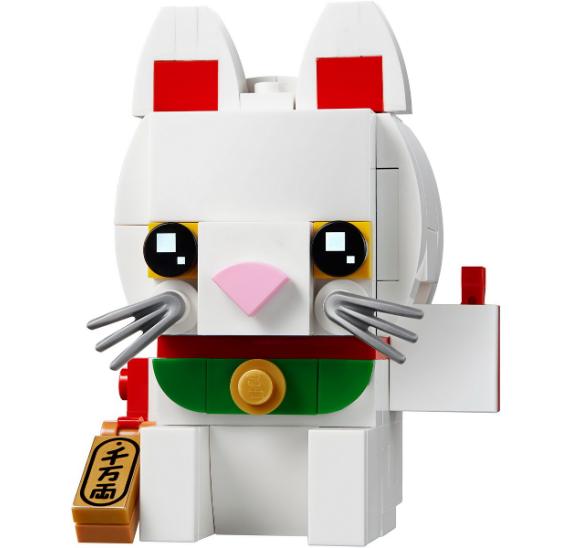 LEGO BrickHeadz 40436 Kočka pro štěstí